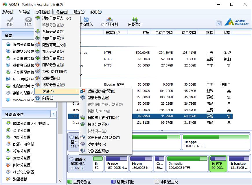 windows 7 專業 隨機 版